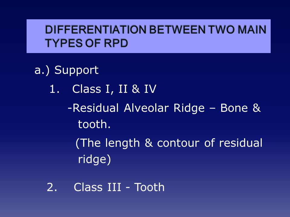 DIFFERENTIATION BETWEEN TWO MAIN TYPES OF RPD