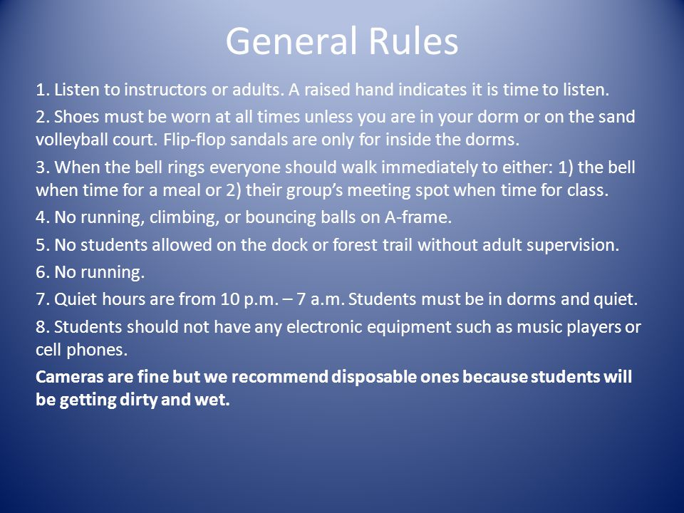 General Rules