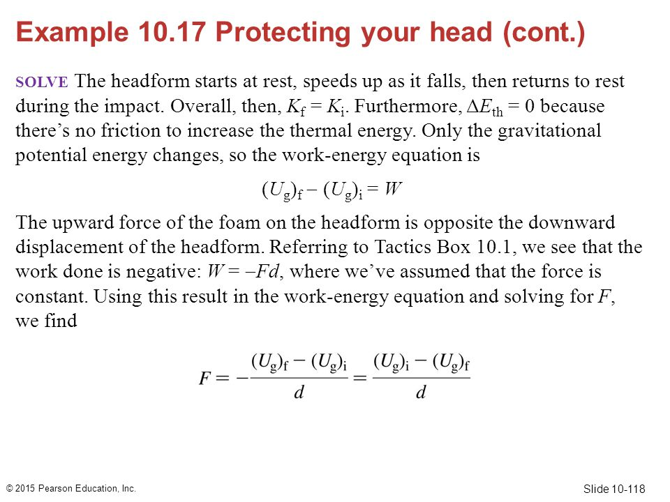 Example 10.17 Protecting your head (cont.)