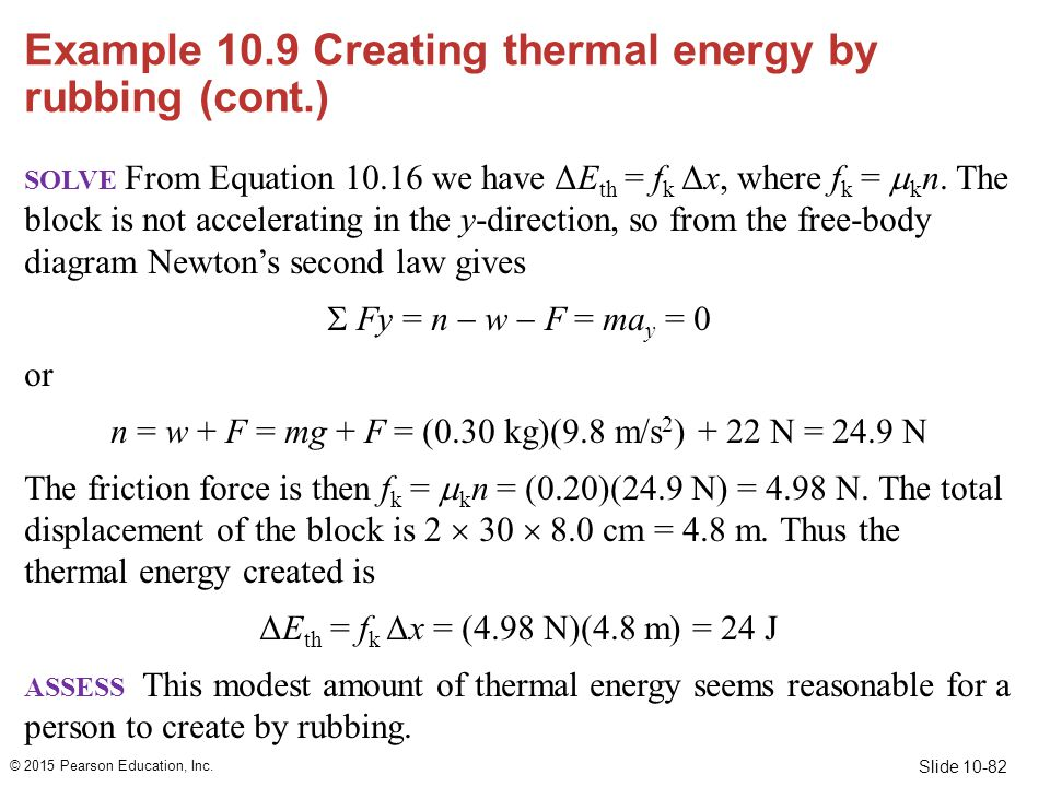 Example 10.9 Creating thermal energy by rubbing (cont.)