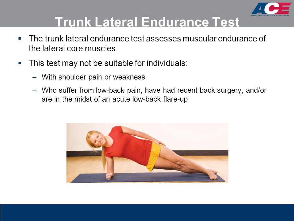 Trunk Lateral Endurance Test