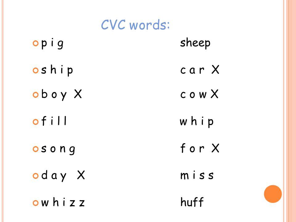 p i g sheep s h i p c a r X b o y X c o w X f i l l w h i p