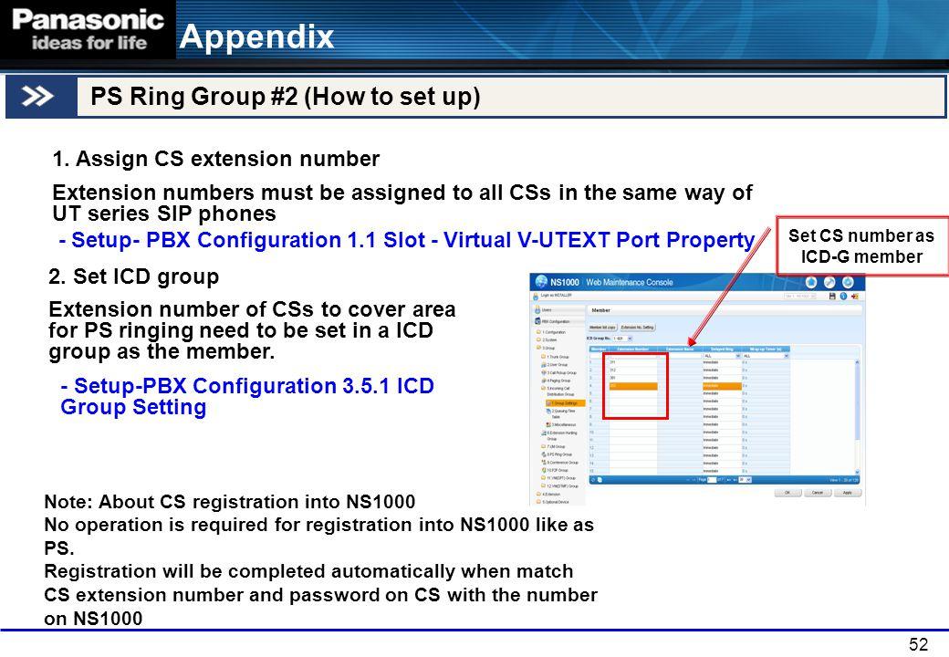 Set CS number as ICD-G member