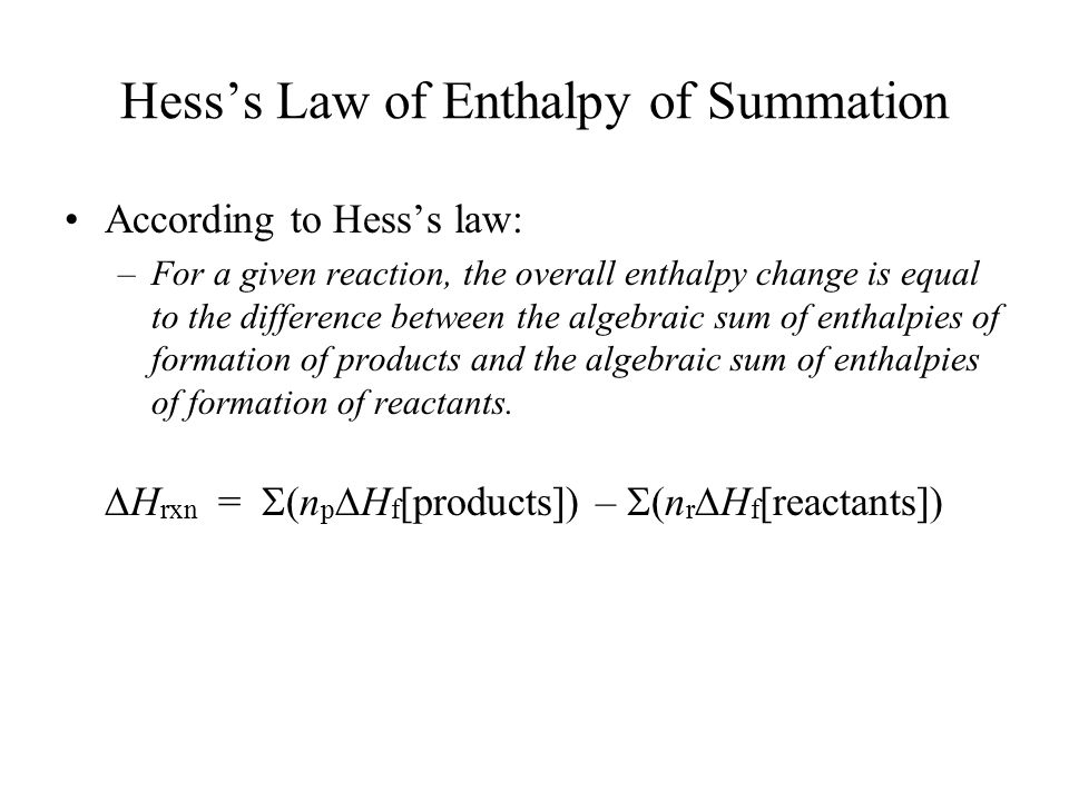 Hess's Law of Enthalpy of Summation