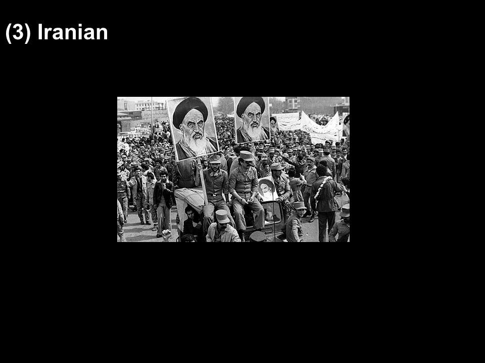 (3) Iranian