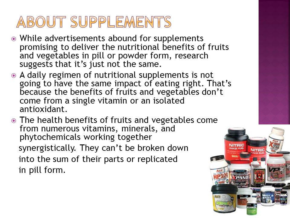 About supplements