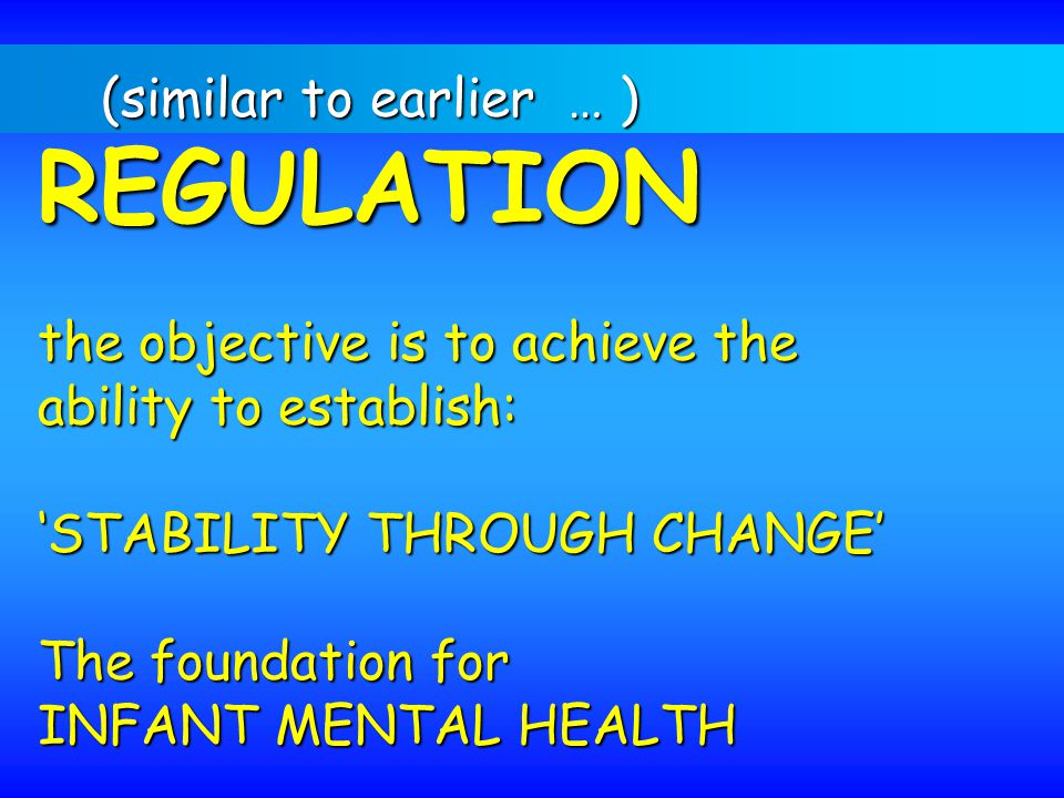 REGULATION (similar to earlier … ) the objective is to achieve the