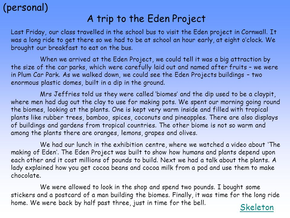 A trip to the Eden Project