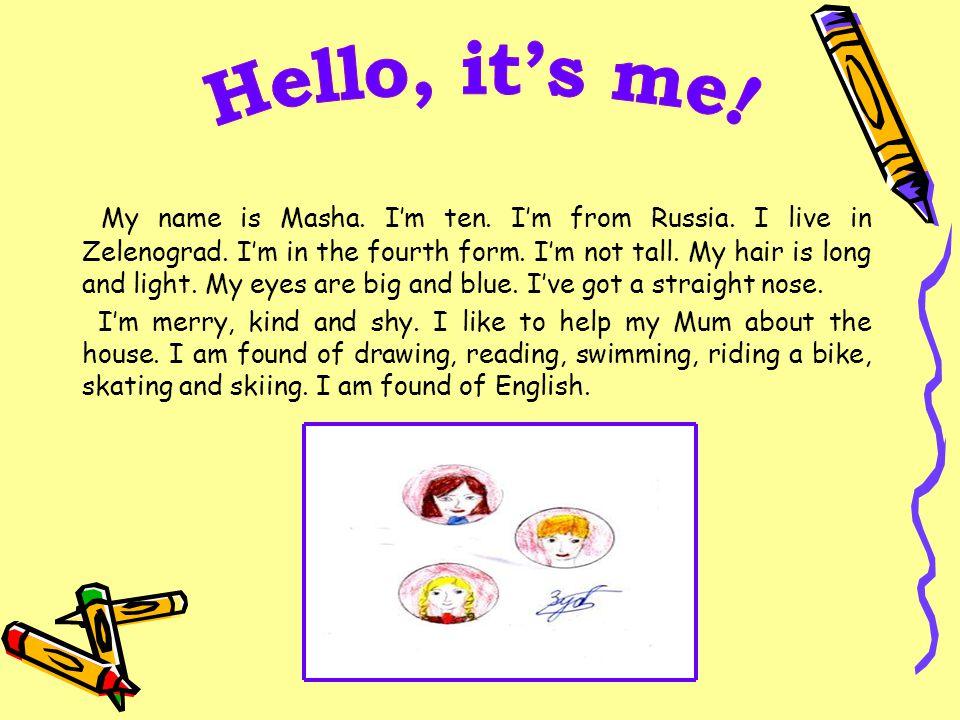 Hello, it's me!
