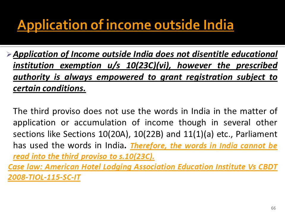 Application of income outside India