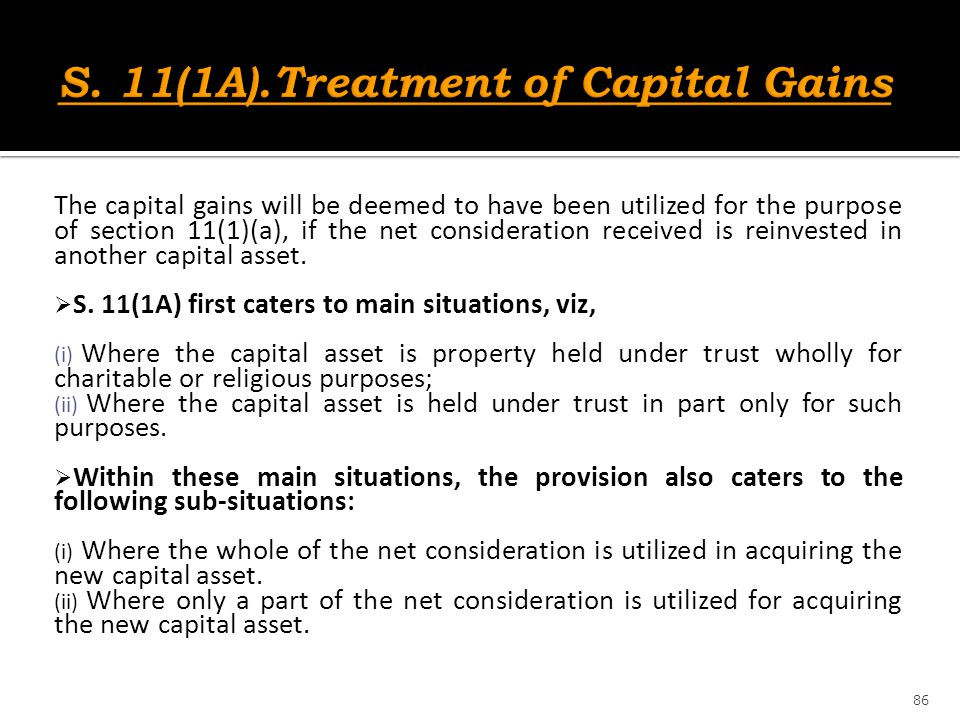 S. 11(1A).Treatment of Capital Gains