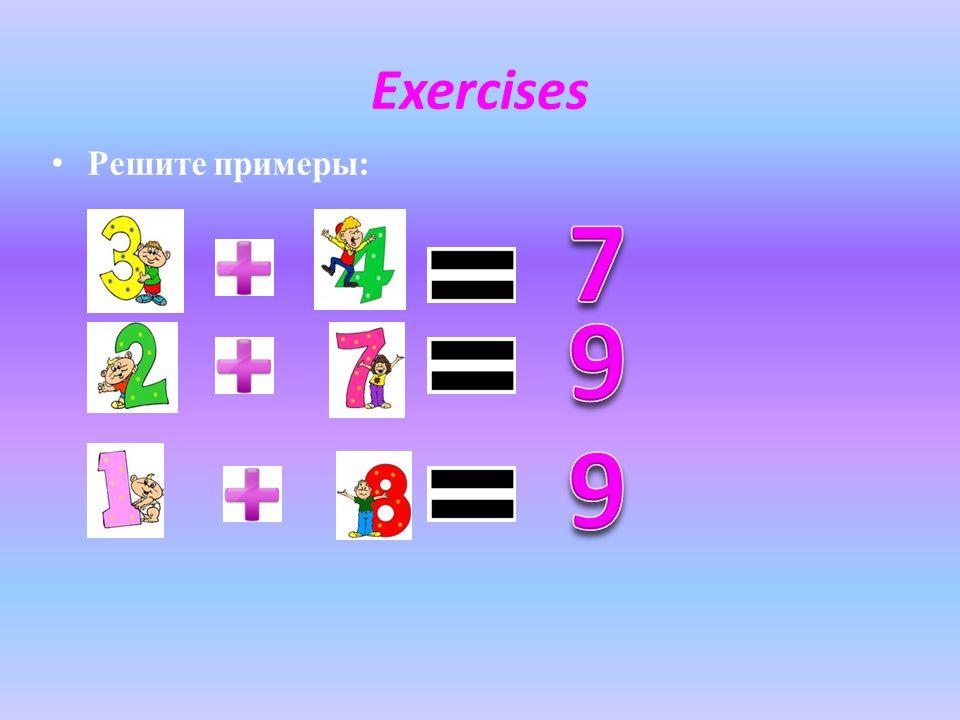 Exercises Решите примеры: 7 9 9