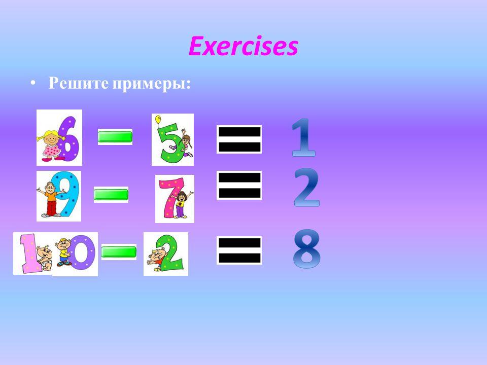 Exercises Решите примеры: 1 2 8