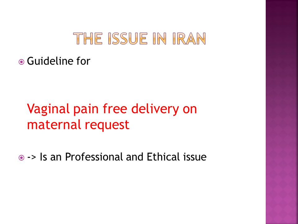 The issue In Iran Guideline for