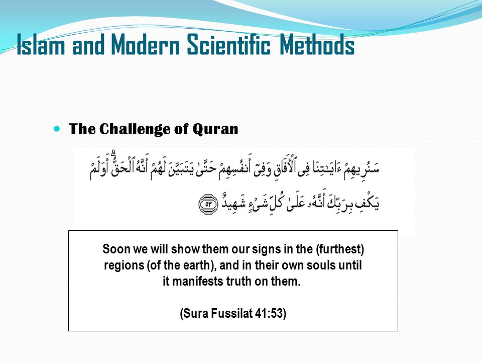 Islam and Modern Scientific Methods