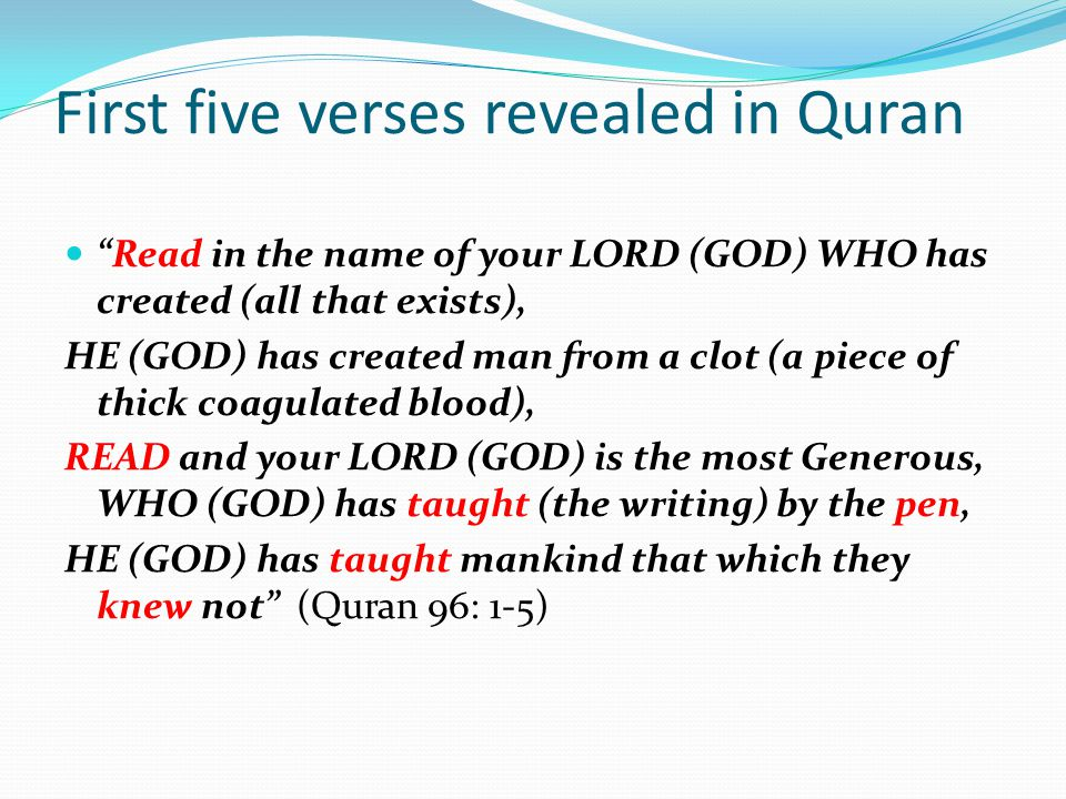 First five verses revealed in Quran
