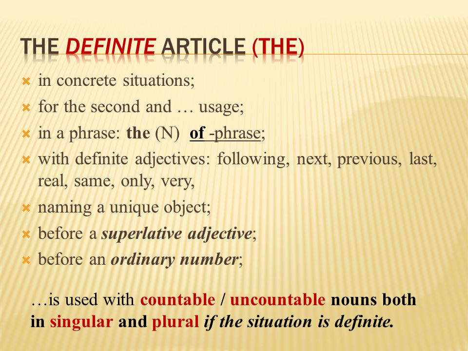 The definite ARTICLE (the)