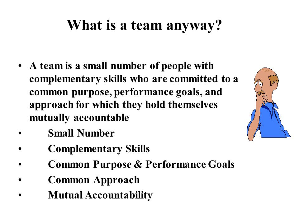 What is a team anyway
