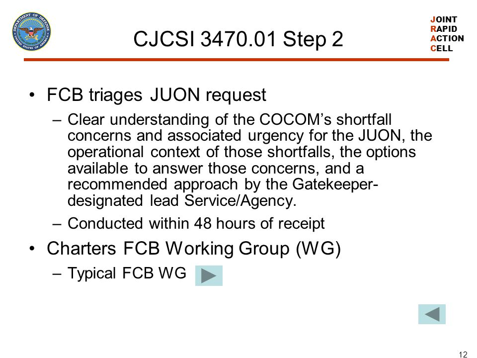 CJCSI 3470.01 Step 2 FCB triages JUON request