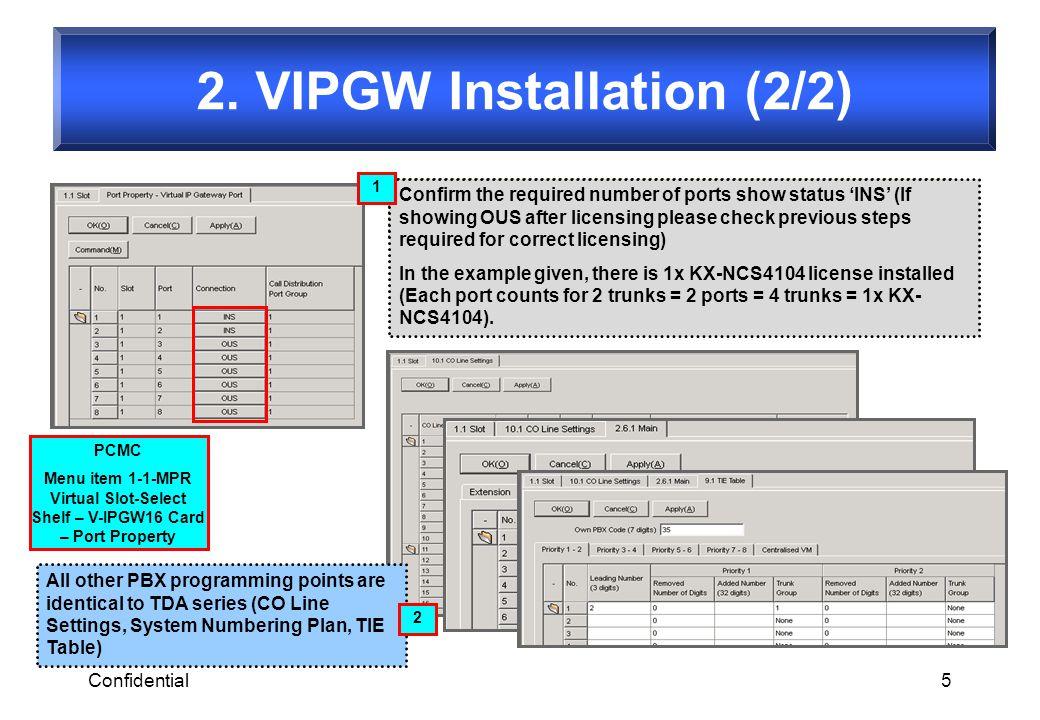 2. VIPGW Installation (2/2)