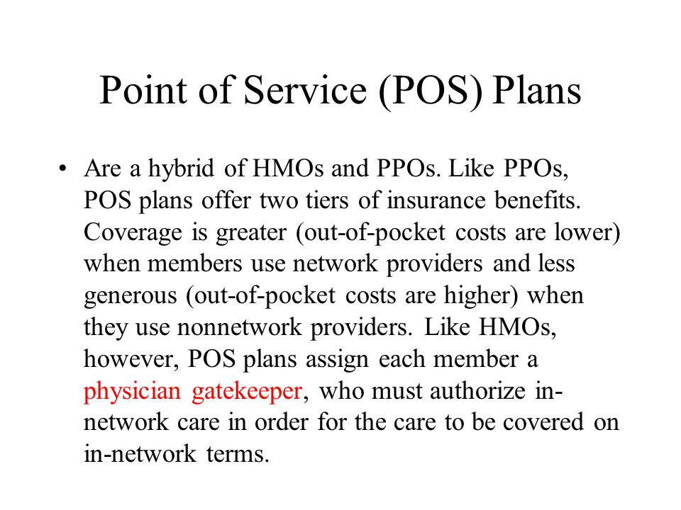 Point of Service (POS) Plans