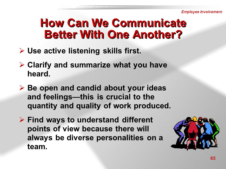 How Can We Communicate Better With One Another