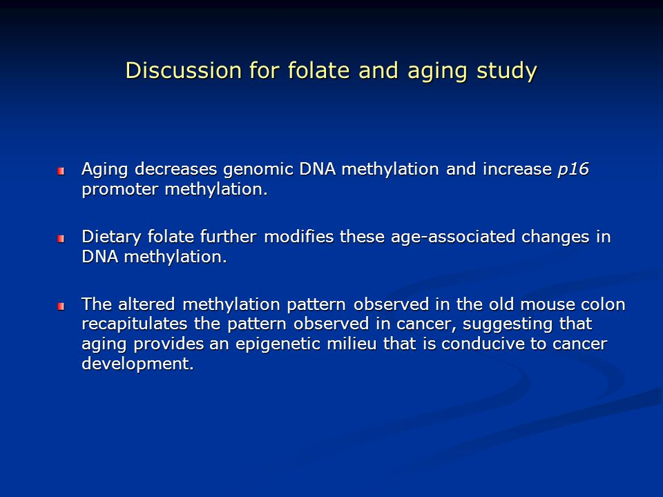 Discussion for folate and aging study