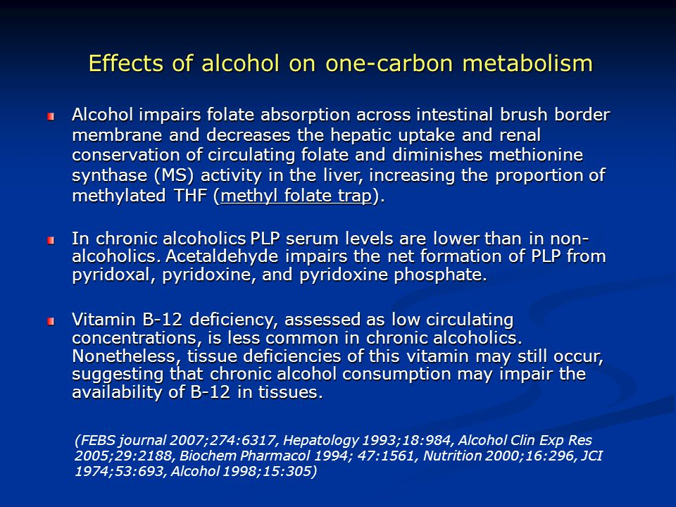 Effects of alcohol on one-carbon metabolism