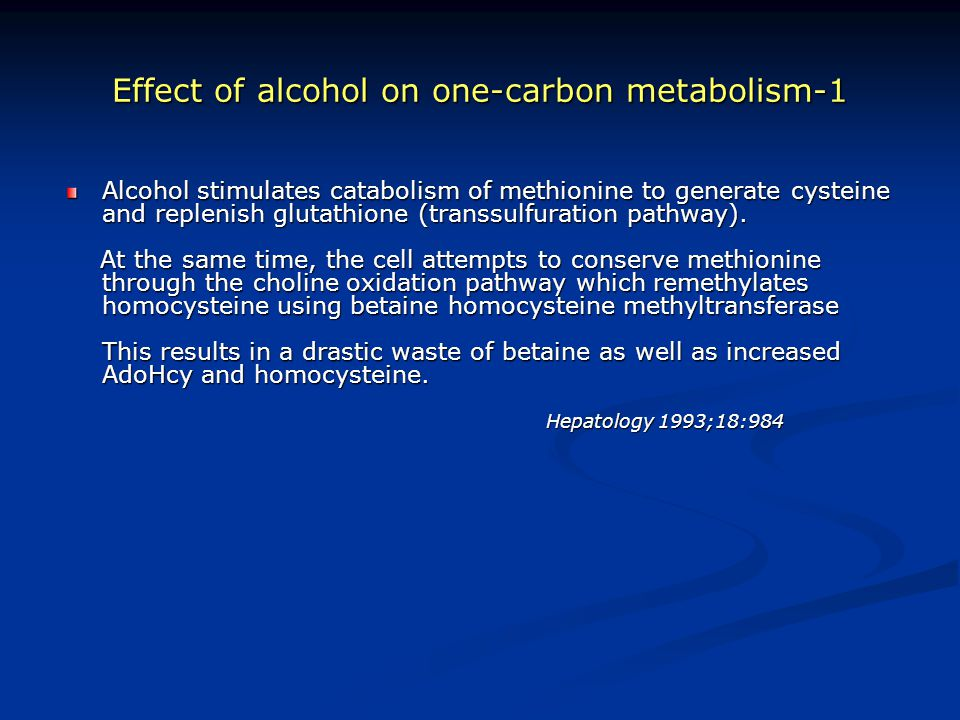 Effect of alcohol on one-carbon metabolism-1