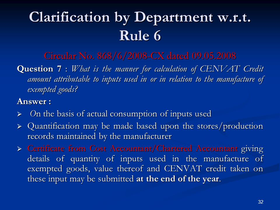 Clarification by Department w.r.t. Rule 6