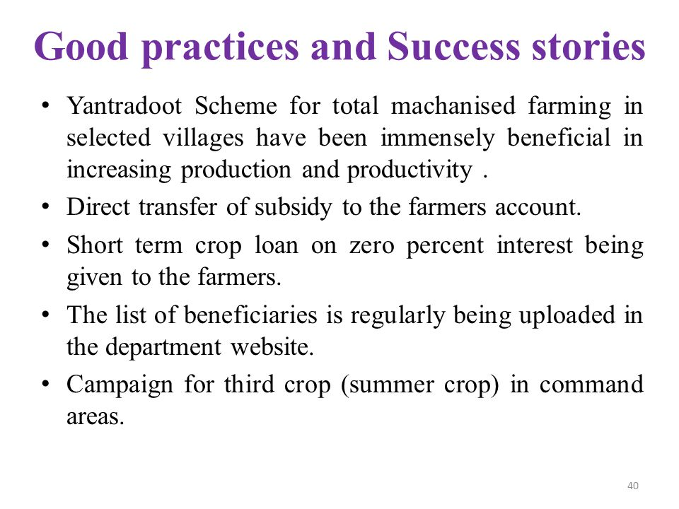 Good practices and Success stories