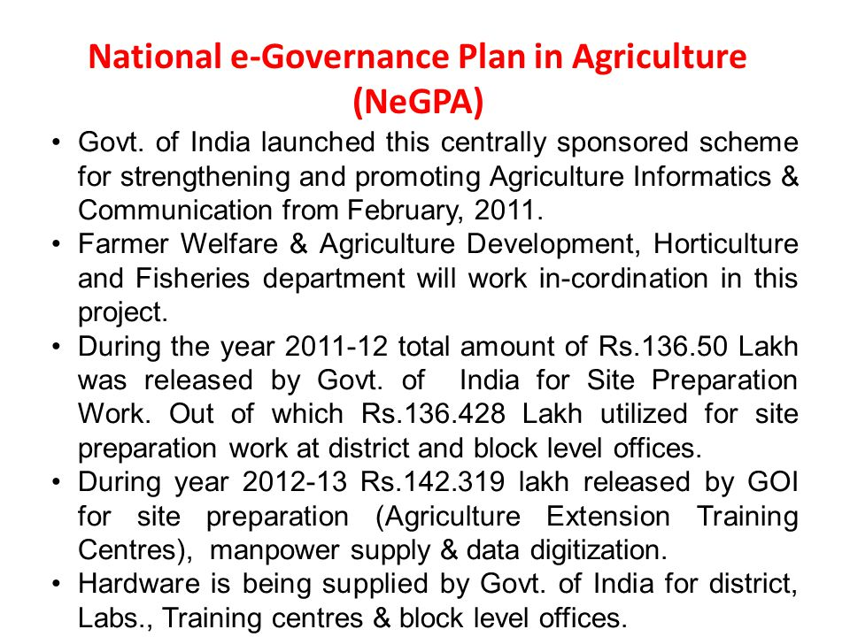 National e-Governance Plan in Agriculture (NeGPA)