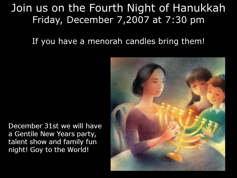 Join us on the Fourth Night of Hanukkah