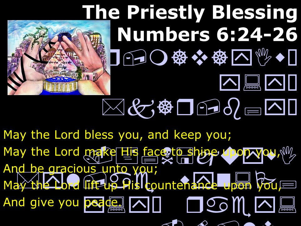 The Priestly Blessing Numbers 6:24-26