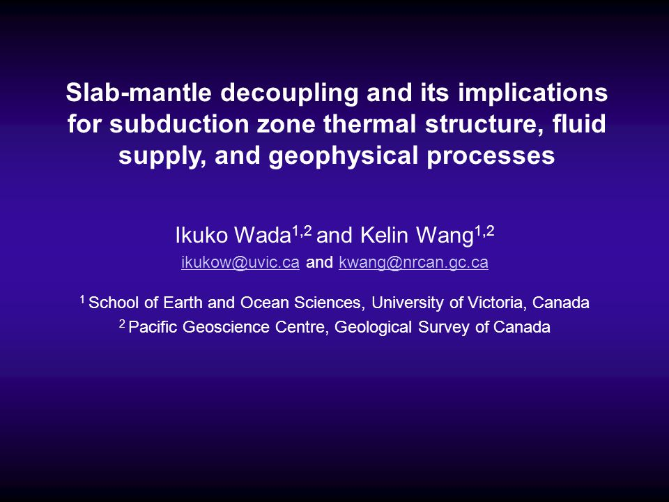 Slab-mantle decoupling and its implications for subduction zone thermal structure, fluid supply, and geophysical processes