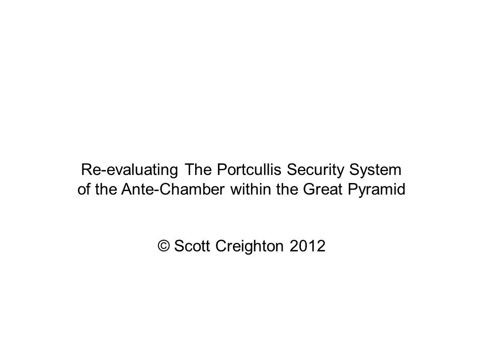 Re-evaluating The Portcullis Security System