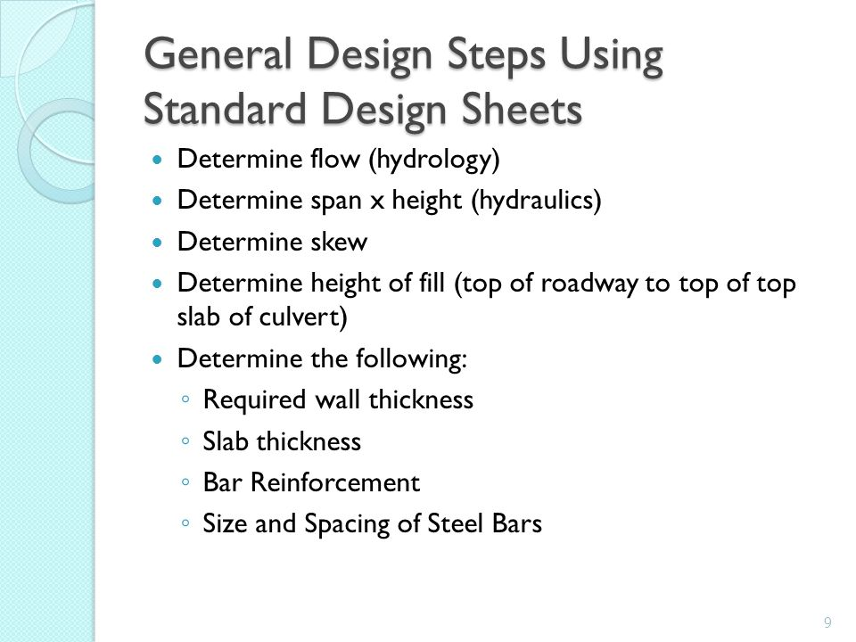 General Design Steps Using Standard Design Sheets