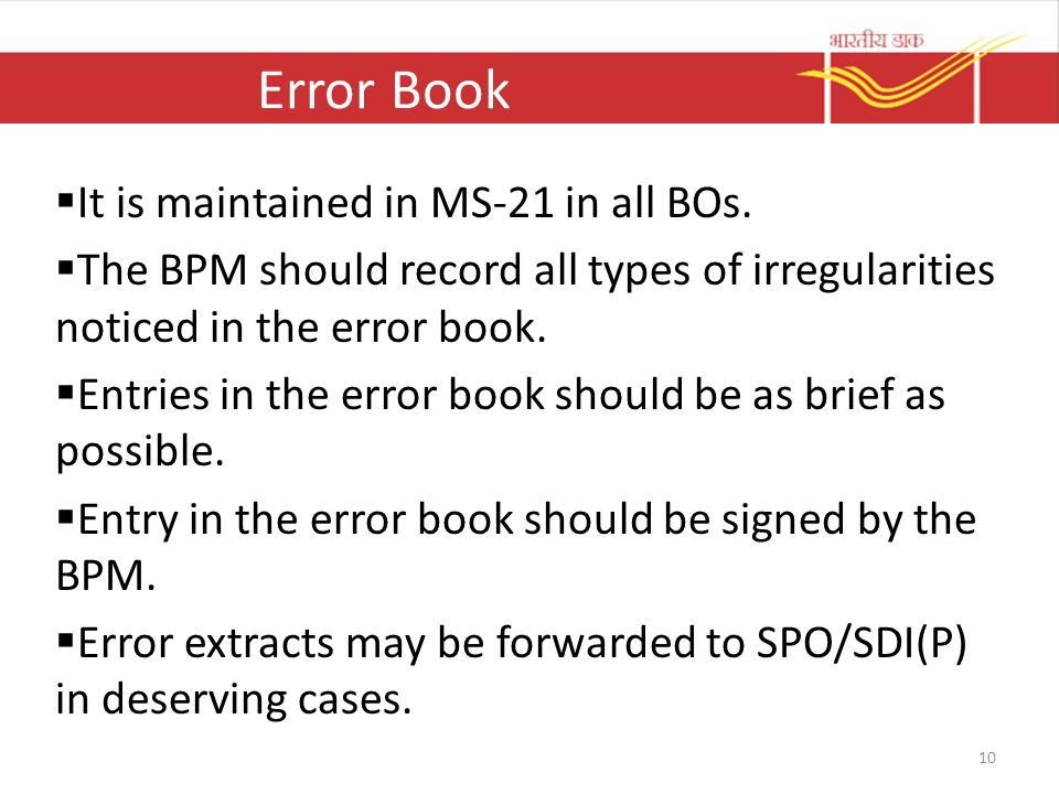 Error Book It is maintained in MS-21 in all BOs.