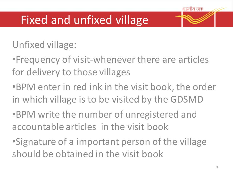 Fixed and unfixed village