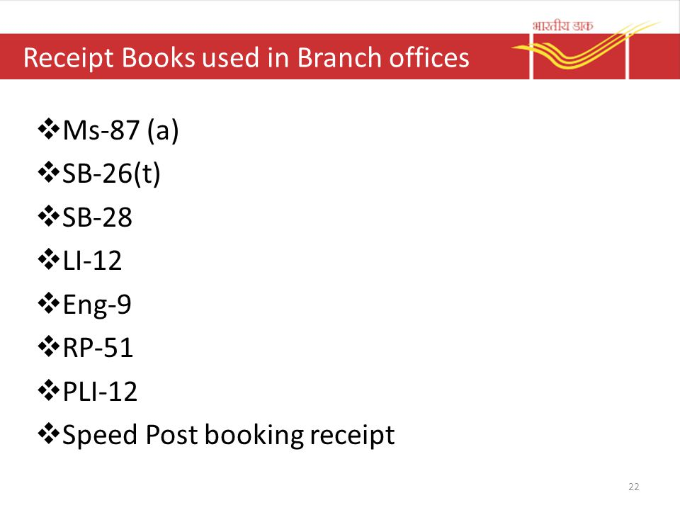 Receipt Books used in Branch offices