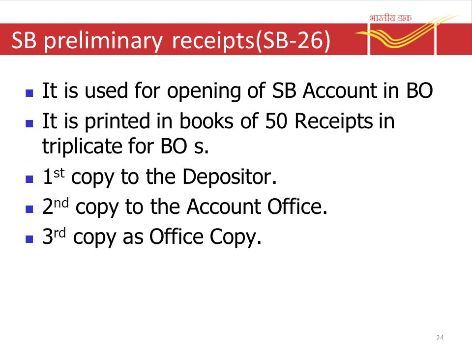SB preliminary receipts(SB-26)