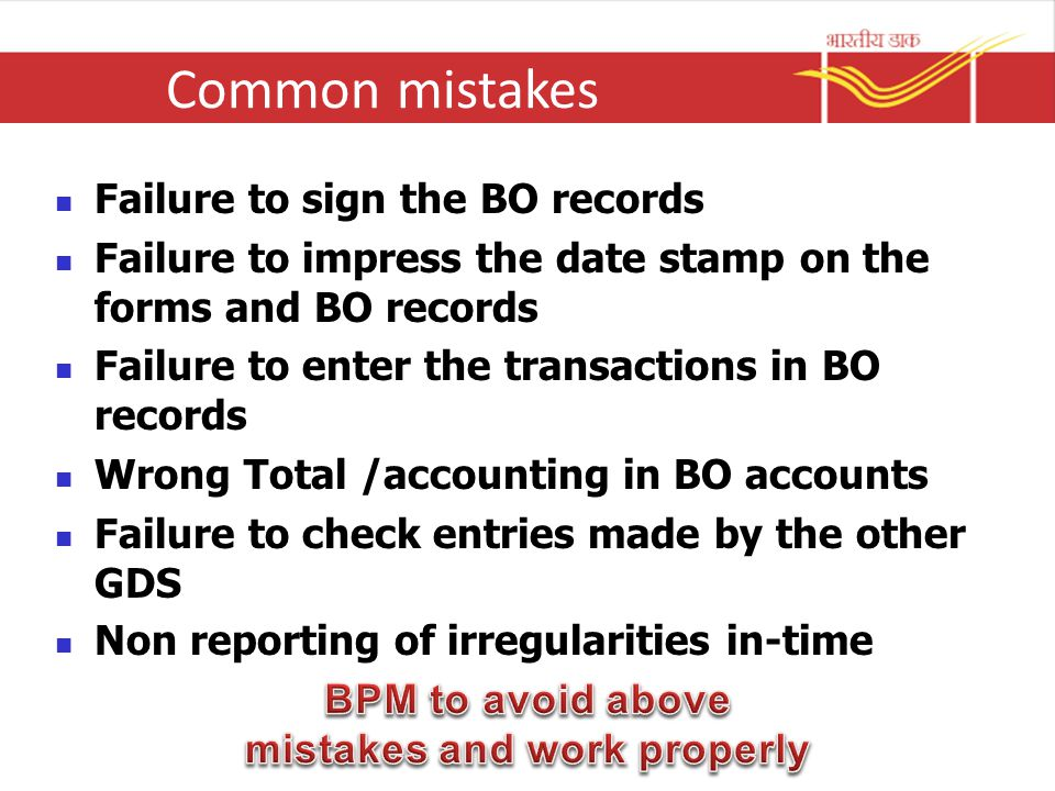 BPM to avoid above mistakes and work properly