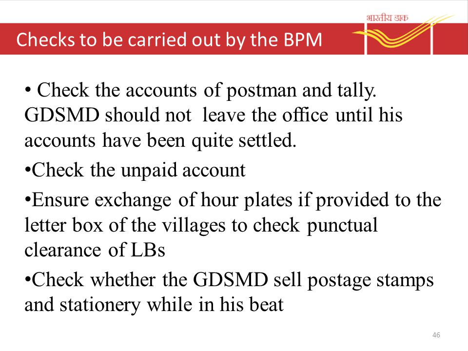 Checks to be carried out by the BPM