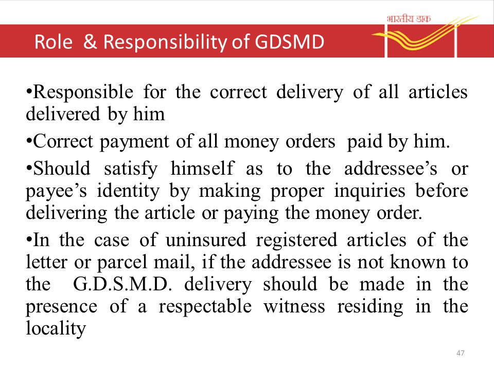 Role & Responsibility of GDSMD