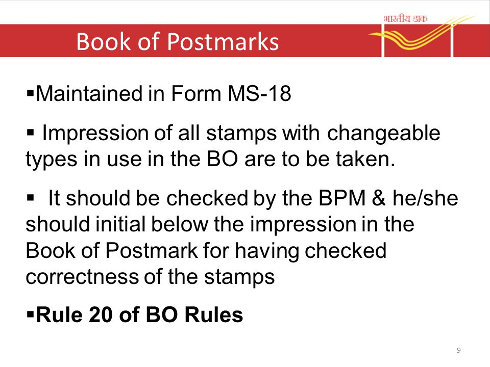 Book of Postmarks Maintained in Form MS-18