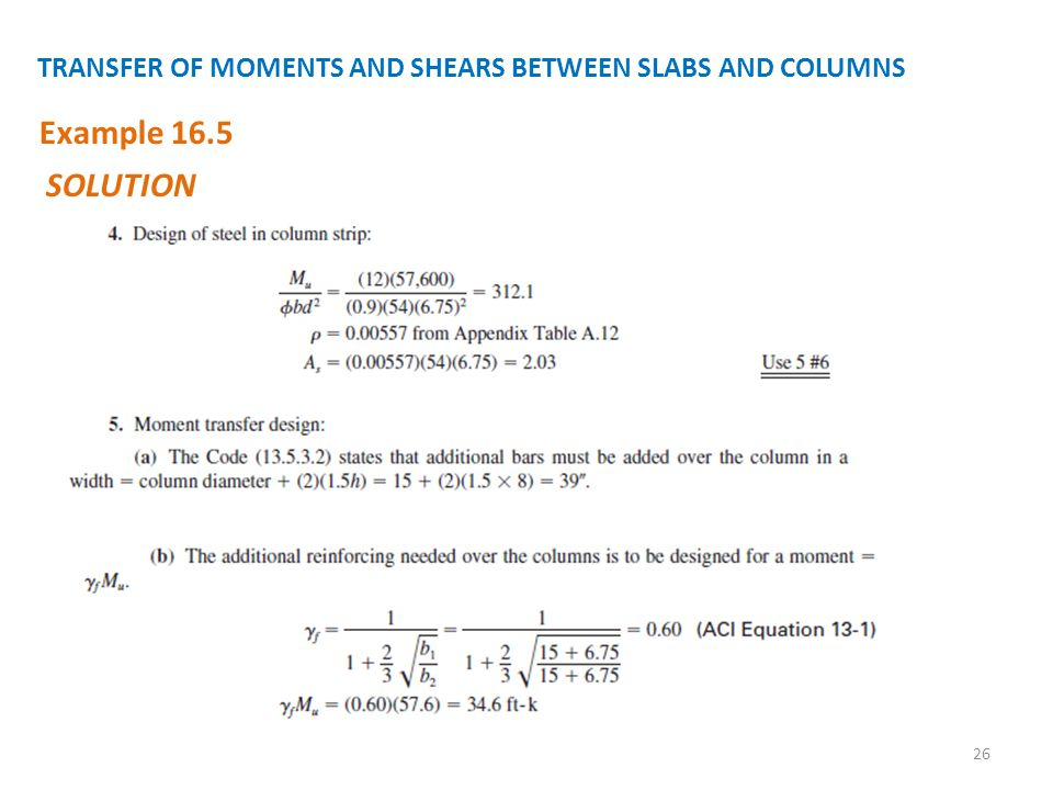 TRANSFER OF MOMENTS AND SHEARS BETWEEN SLABS AND COLUMNS