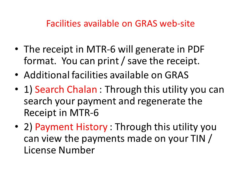 Facilities available on GRAS web-site