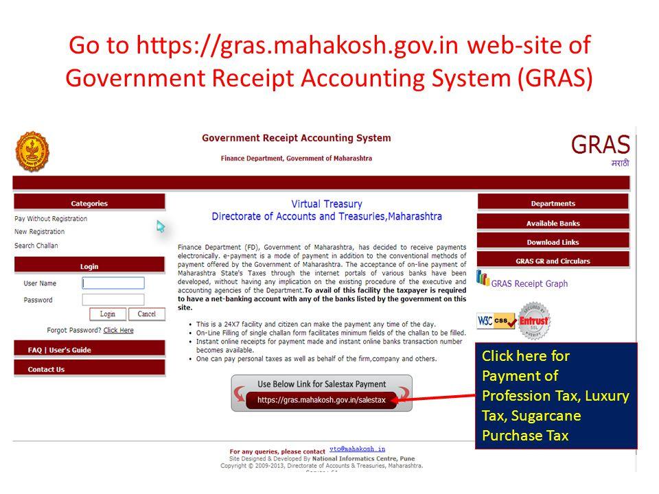 Go to https://gras. mahakosh. gov
