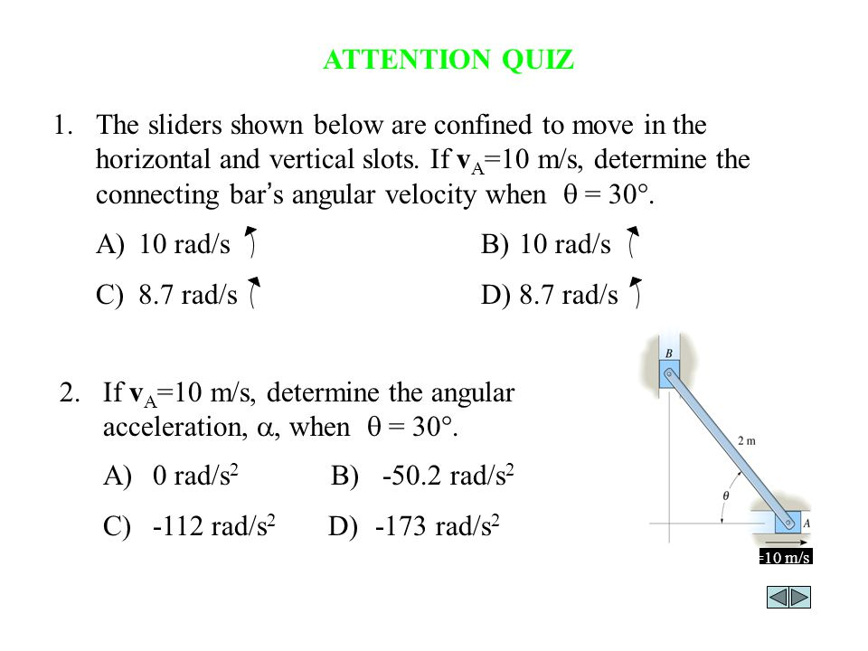 2. If vA=10 m/s, determine the angular acceleration, a, when  = 30.