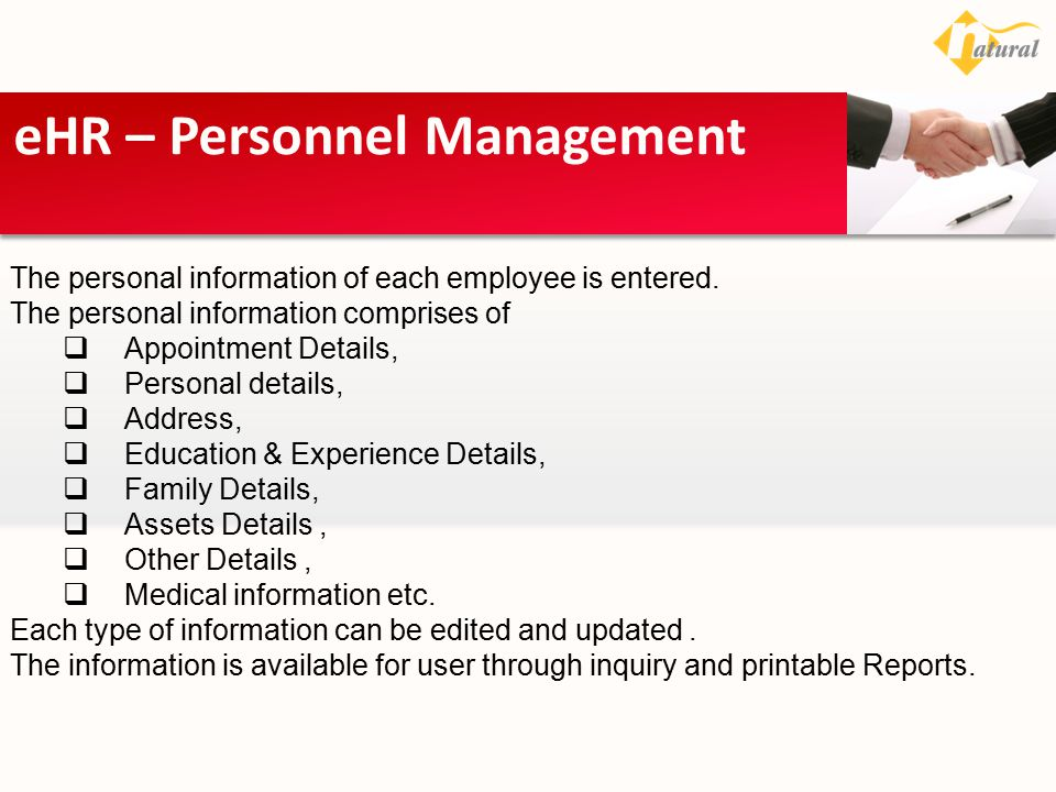 eHR – Personnel Management